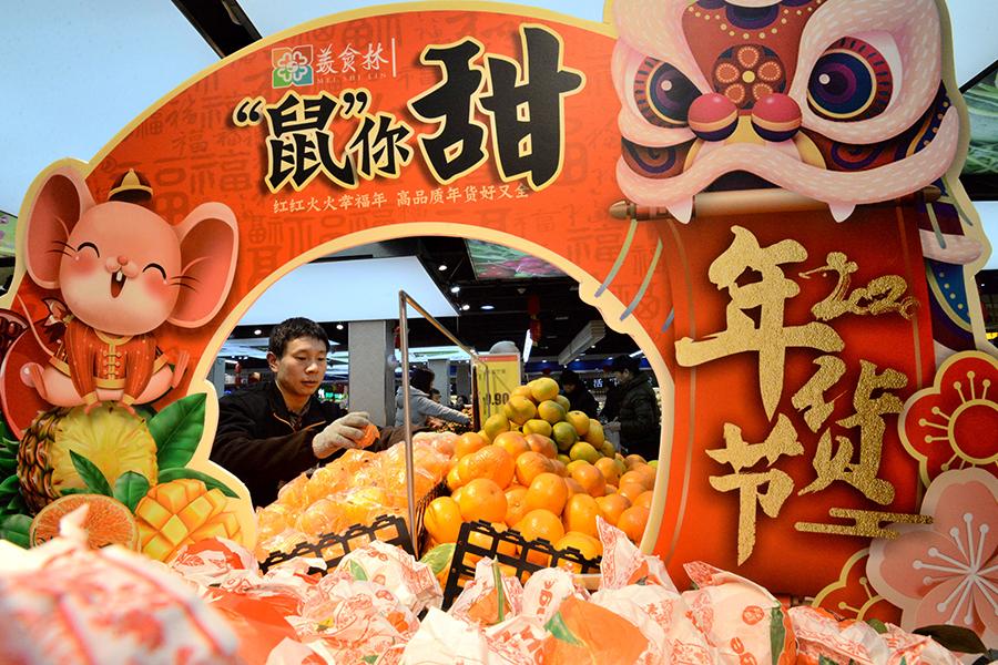 通胀压力在中国保持温和